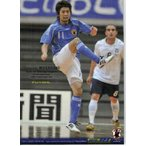 09-10サッカー日本代表SE レギュラー 【フットサル日本代表レギュラー】106 渡邉知晃