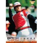 BBM ヒストリックコレクション2009 BACK TO THE 80's レギュラー 【OB選手】 069 梨田昌孝 (近鉄バファローズ)