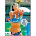 BBM2009 リアルヴィーナス レギュラー 【Playng Venus】 40 浦田聖子 (ビーチバレー)