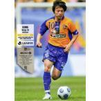Jリーグオフィシャルカード2010 1st レギュラー 002 梁勇基 リャン・ヨンギ(ベガルタ仙台)