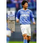 Jリーグオフィシャルカード2010 1st レギュラー 129 上田康太 (ジュビロ磐田)