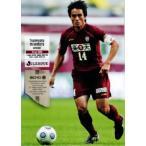 Jリーグオフィシャルカード2010 1st レギュラー 179 宮本恒靖 (ヴィッセル神戸)
