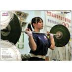 2010 BBM リアルヴィーナス レギュラー 【regular】 20 八木かなえ (ウエイトリフティング)
