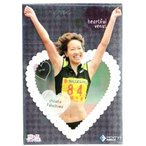2010 BBM リアルヴィーナス インサート 【heartful venus】 RV07 福島千里 (陸上短距離)