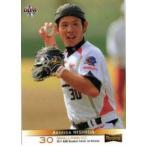 2011 BBM ベースボールカード 1st:レギュラー 【ROOKIE】 267 西田明央 (東京ヤクルトスワローズ)