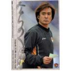 JカードTEメモラビリア ベガルタ仙台 2011 レギュラー 【2011みちのくカード】 VS33 大槻毅