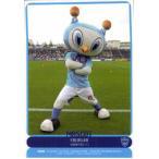 JカードTEメモラビリア 横浜FC 2011 レギュラー 【マスコットカード】YK29 フリ丸