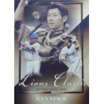 BBM 2011 ライオンズクラシック 2008-2011インサート 【LIONS CLASSIC 2008-2011】 LC5 銀仁朗
