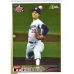 プロ野球OBクラブ 1987年編:レギュラー 14 小松辰雄(中日ドラゴンズ)