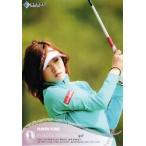 BBM リアルヴィーナス2011 レギュラー 14 竹村真琴 (ゴルフ)画像