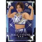 BBM 女子プロレスカード2011 TRUE HEART レギュラー 【HALL OF FAMEカード】 87 浜田文子