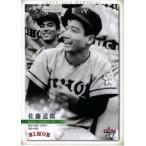BBM 2011 東都大学野球連盟80周年記念カード レギュラー 【OBレギュラー】 34 佐藤道郎 (日本大学)