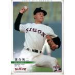 BBM 2011 東都大学野球連盟80周年記念カード レギュラー 【OBレギュラー】 37 落合英二 (日本大学)