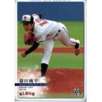 BBM 2011 東都大学野球連盟80周年記念カード レギュラー 【OBレギュラー】 72 篠田純平 (日本大学)