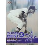 BBM 2011 東都大学野球連盟80周年記念カード インサート 【スーパーベストナイン/OB】 BN05 中畑清 (駒澤大学)