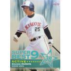 BBM 2011 東都大学野球連盟80周年記念カード インサート 【スーパーベストナイン/現役】 BN14 村田修一 (日本大学)
