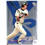 BBM 東京ヤクルトスワローズ 2011 レギュラーパラレル S48 川端慎吾