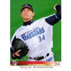 2012BBMベースボールカード 1st レギュラー 303 篠原貴行 (横浜DeNAベイスターズ)