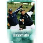 2012BBMベースボールカード 1st レギュラー 【TEAM CHECK LIST】 406 A.ラミレス/中畑清 (横浜DeNAベイスターズ)