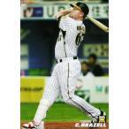 カルビー 2012プロ野球チップス第1弾 レギュラー 061 ブラゼル (阪神タイガース)