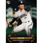 BBM 石井琢朗メモリアルカードセット2012 「軌跡」 レギュラー 02 投手時代