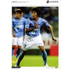 2012Jカード1st レギュラー 103 藤田義明 (ジュビロ磐田)