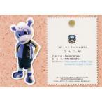 Jカード TEメモラビリア 川崎フロンターレ 2012 レギュラー 【マスコットカード】 KF33 ワルンタ