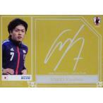 サッカー日本代表オフィシャルカード2012 スペシャルインサート 【日本代表箔押しサインカード】 PS06 遠藤保仁