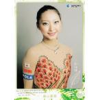 BBM リアルヴィーナス2012 レギュラー 61 畠山愛理 (新体操/フェアリージャパンPOLA)