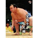 BBM 大相撲カード 2012 レギュラー 37 宝富士 大輔