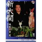 BBM 大相撲カード 2012 レギュラー 【新大関カード】 74 稀勢の里 寛 (祝い鯛)