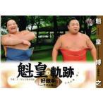BBM 大相撲カード 2012 レギュラー 【魁皇の軌跡】 97 好敵手2 (千代大海)