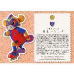 Jカード TEメモラビリア FC東京 2012 レギュラー 【マスコットカード】 TO33 東京ドロンパ