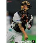 【039 鶴岡慎也 (北海道日本ハムファイターズ)】カルビー 2013プロ野球チップス第1弾 レギュラー画像