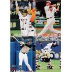 カルビー 2013プロ野球チップス第3弾 レギュラーコンプリートセット 全100種 ※松井秀喜メモリアルカードM-1はインサートのため除く