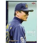 BBM2013 「9・26決戦 2001近鉄VSオリックス」 レギュラー 18 仰木彬 (オリックス・ブルーウェーブ)