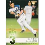 背番号23 野球の画像
