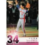 106 【小松辰雄 (中日ドラゴンズ)】BBM ヒストリックコレクション2013 プロ野球背番号列伝 レギュラー