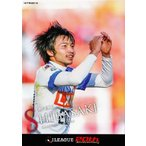 2013Jカード1st レギュラー 014 柴崎岳 (鹿島アントラーズ)