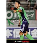 2013Jカード1st レギュラー 186 小松憲太 (松本山雅FC)