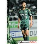 2013Jカード2nd レギュラー 475 川鍋良祐 (松本山雅FC)