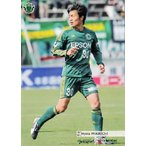 【クラブ発行】2013 松本山雅FC オフィシャルカード レギュラー YG24 岩渕良太