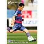 2013カルビーJリーグチップス 第1弾 レギュラー 038 福田健介 (ヴァンフォーレ甲府)