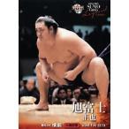 BBM2013 大相撲カードレジェンド 〜GLORY〜 レギュラー 07 横綱 旭富士 正也