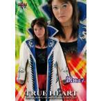 BBM 女子プロレスカード2013 TRUE HEART レギュラー 067 浜田文子