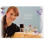 BBM 田中理恵カードセット2013 〜the elegace〜 レギュラー 15 fragrance