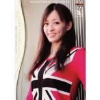 BBM 田中理恵カードセット2013 〜the elegace〜 レギュラー 17 REAL VENUS CARDS 2011