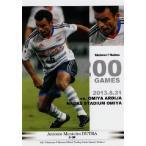 2013 横浜F・マリノスSE レギュラー 【J1通算200試合出場記念カード】 76 ドゥトラ