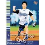 【FP05 井上尚弥 (ボクシング/大橋ジム)】2014BBMベースボールカード 2nd レギュラー [始球式カード]