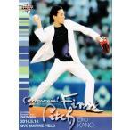 【FP08 狩野英孝 (タレント)】2014BBMベースボールカード 2nd レギュラー [始球式カード]